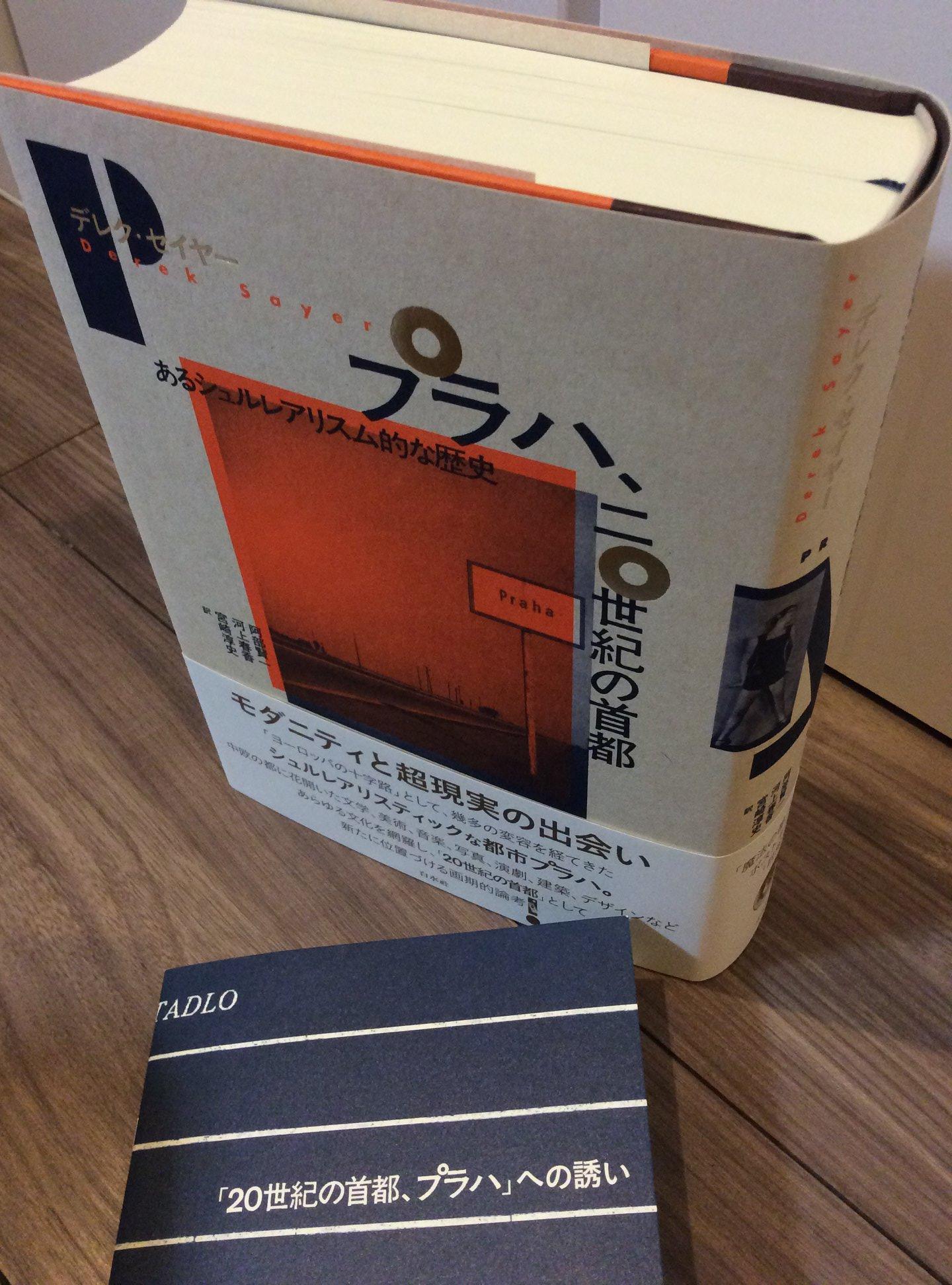japanese ed cover